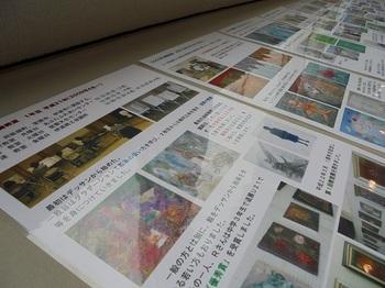 DSC0010810年間の歩み.jpg